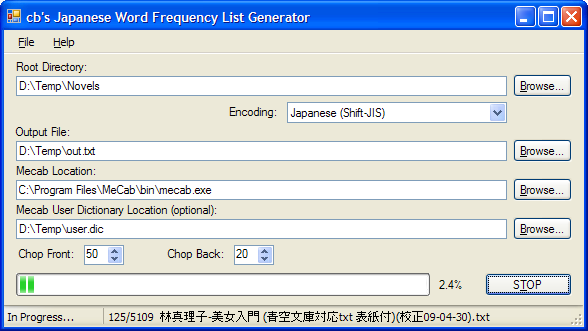 http://subs2srs.sourceforge.net/JapaneseWordFrequencyListGenerator/main_v1.1.png